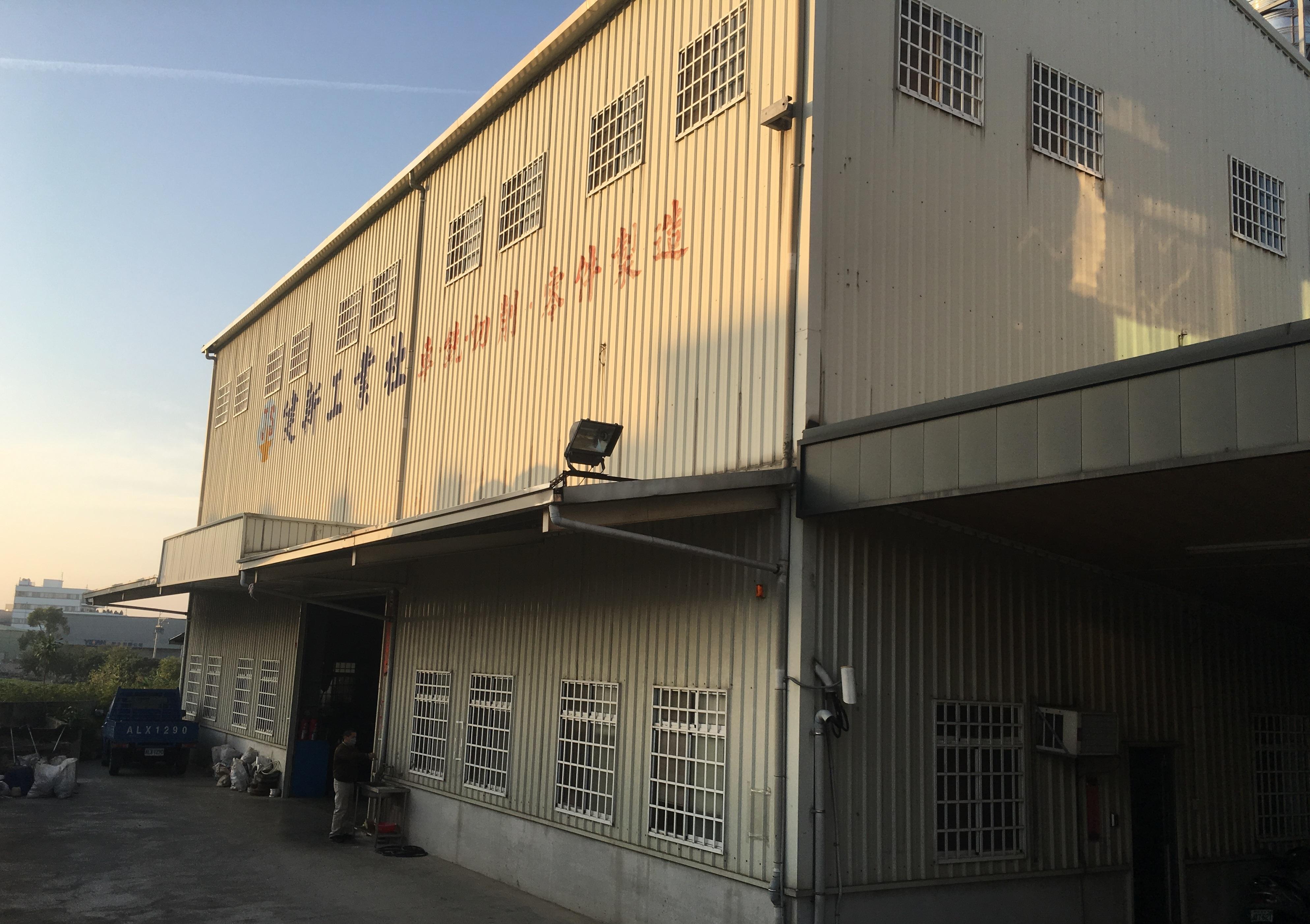 健新工業社