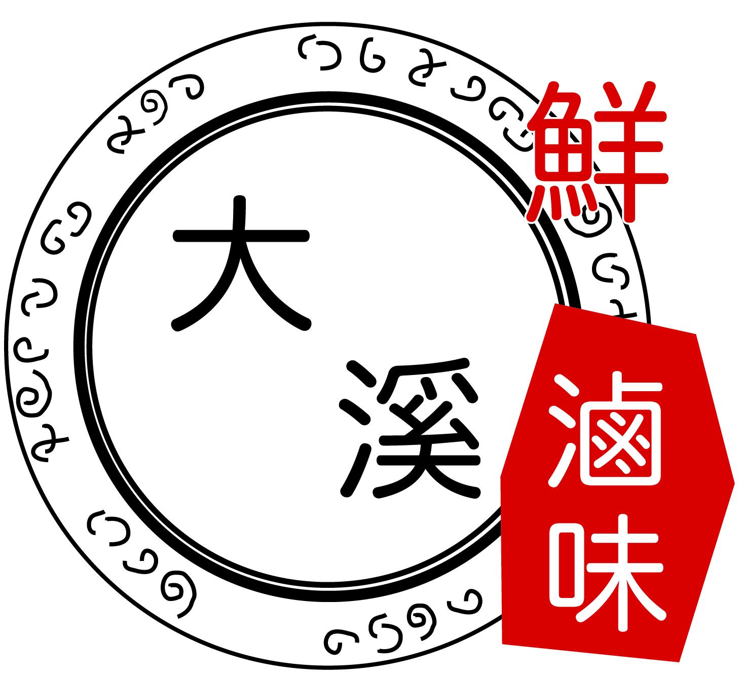 豆饌食品股份有限公司