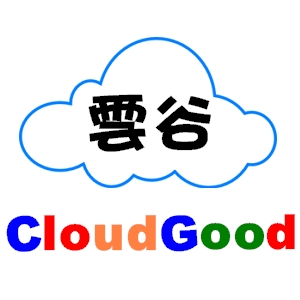 雲谷國際數位有限公司
