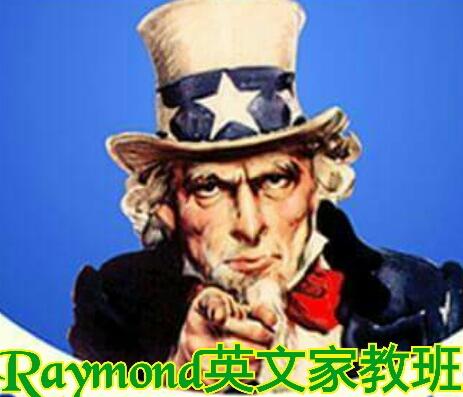 Raymond高雄英文家教班