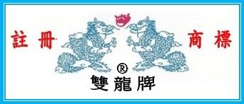 雙龍工業社