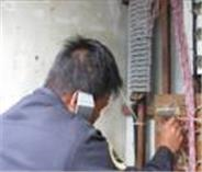 高雄地區電話線路維修中心