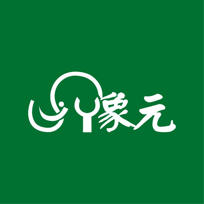 象元印刷事業股份有限公司