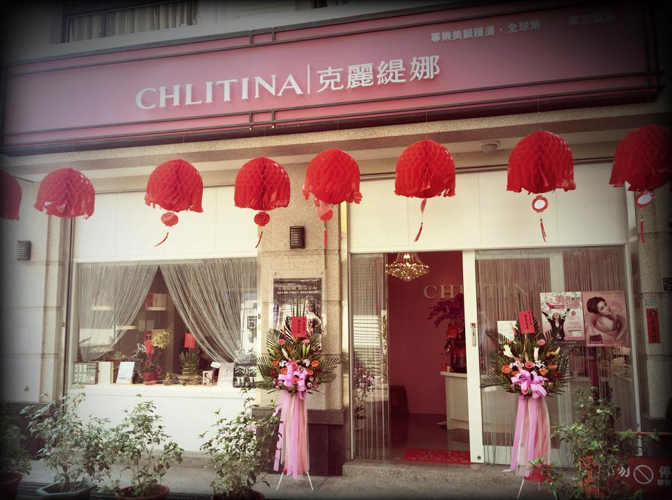 克麗緹娜-台中北區店-貝爾美容生活館