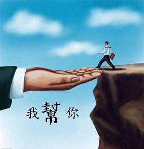 台灣金融理財顧問有限公司