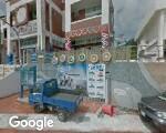 (石梯漁港)米那度海鮮餐廳