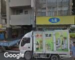 50嵐冷飲店<東門店>
