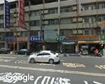 960冷萃茶專賣店(台南公園店)