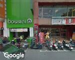 bossini(苗栗光復店)