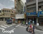 Teas原味 台南新營復興店