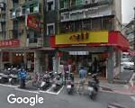 下江南餐廳
