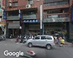 中國租稅研究會