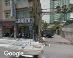 中文內兒科診所