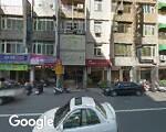中華民國美容師教育養成協會
