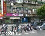 亞律澳洲留學諮詢中心(台北服務中心)
