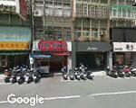 京湛港式燒臘店