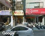 仙風電器有限公司
