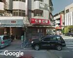 台中美中西自助早餐(青島)