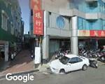 台南市私立長春藤英語會話短期補習班