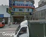 台南市私立集英學堂文理短期補習班