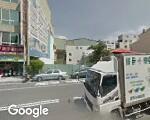唐宇旅行社有限公司