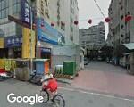 嘉義市私立道成文理短期補習學院(李信甫)