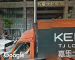 寶雞市科迪普新材料有限公司台灣辦事處