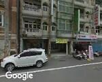 鴻泰影印店