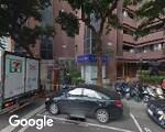 臺北市私立萌語托嬰中心