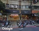 華黛名品店