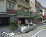 台南市家電電器維修