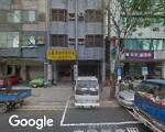 樺瞬有限公司