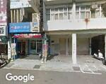 新竹市私立安妮英語短期補習班