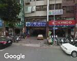 薛銘文漢醫藥學研究中心