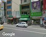 達美樂披薩東港店