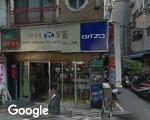 香港(順晟)燒臘店