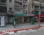 21世紀不動產台北東湖店