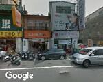 LG通信形象店(大古通信有限公司)