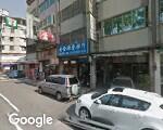 中南海交通公司
