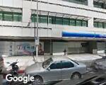 中華民國銀行商業同業公會全國聯合會