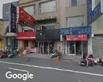 丼之屋日式蓋飯專賣店