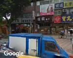 台北市私立同文館語文補習班