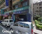 台北市私立大銘文理短期補習班