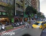 台北市私立御學語文短期補習班