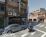 台北市私立金色童年文理短期補習班
