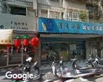 台北縣會計業職業工會