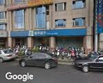 台灣人壽保險股份有限公司 (誠邦區辦公室) 核准文號100台
