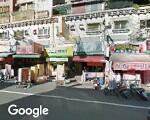 喜太郎麵飯屋