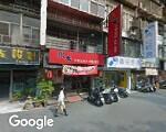 川禾小吃店