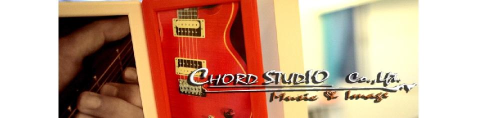 『C和弦』視覺音樂 多媒體工作室